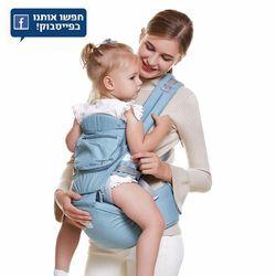 LINK FOR ISRAL VIP Newborn baby Adjustable Sling Wrap hipeseat