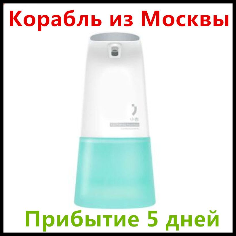 New arrival Xiaomi Ecological Brand MiniJ Auto Induction Foaming Hand Washer Wash 0.25s Infrared induction For Baby and Family