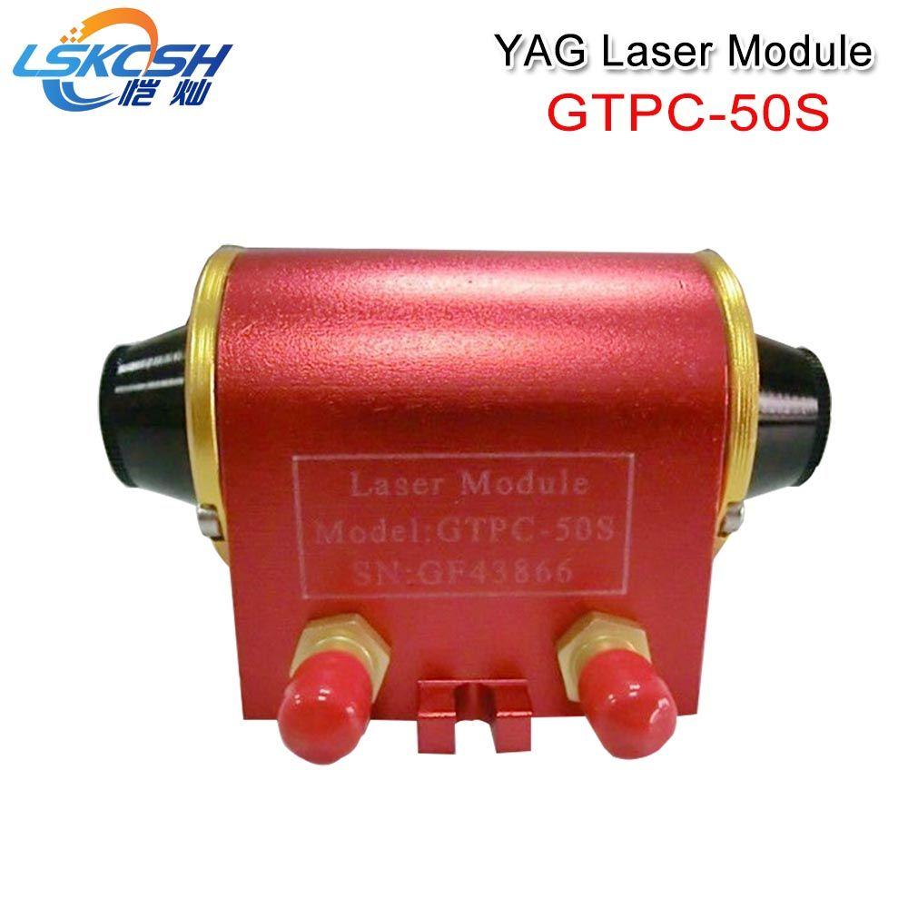 LSKCSH hohe qualität YAG laser modul 50 watt laser modul GTPC-50S für 1064nm laser pumpe laser kennzeichnung maschinen professionelle