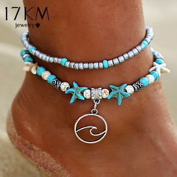 17KM Bohemian Wave Anklets For Women Vintage Multi Layer Bead Anklet Leg Bracelet Sandals Boho DIY Summer Charm Jewelry