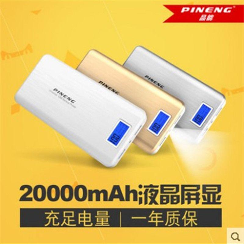 Genuine PINENG PN 999 20000 MAh Dual USB Charging Power Bank External Battery Charger Portable PowerBank With LCD Screen Display
