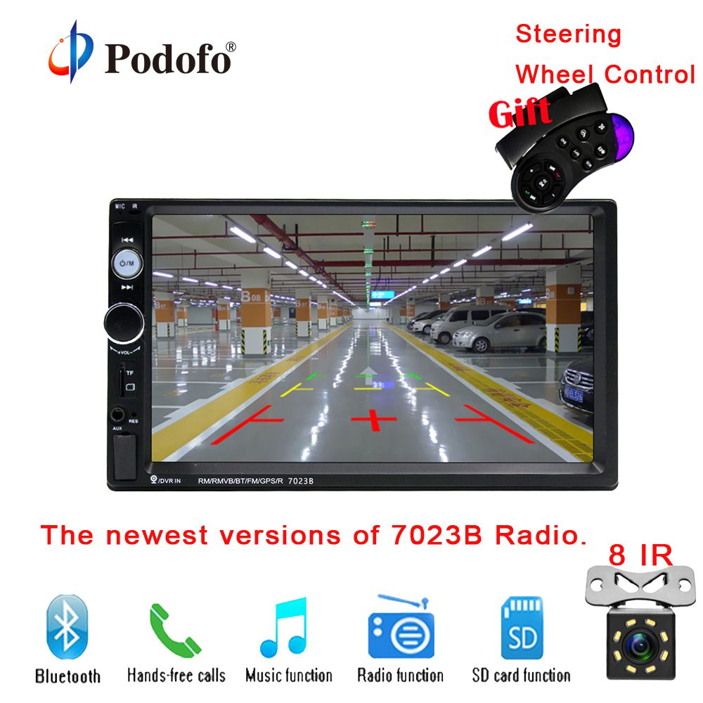 7023B Podofo 2 din Car Multimedia Player Audio Stereo radio 7