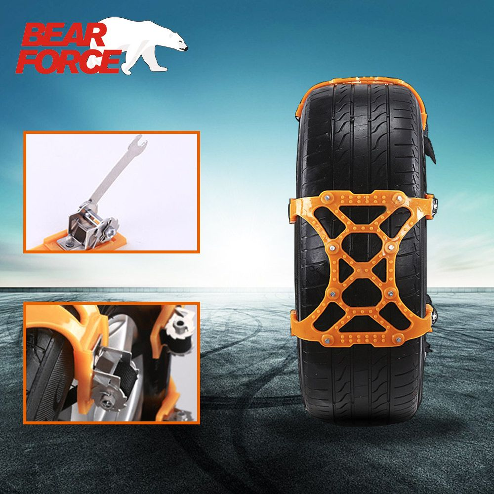 Snow Chains Universal Car Suit Tyre Winter Roadway Safety Tire Chains Snow Climbing Mud Ground Anti Slip