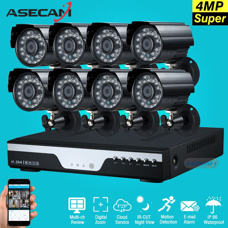 Super 4MP HD 8 Channel Surveillance Home Black small Metal Bullet Security Camera H.264 DVR Kit Outdoor 8CH CCTV System Kit