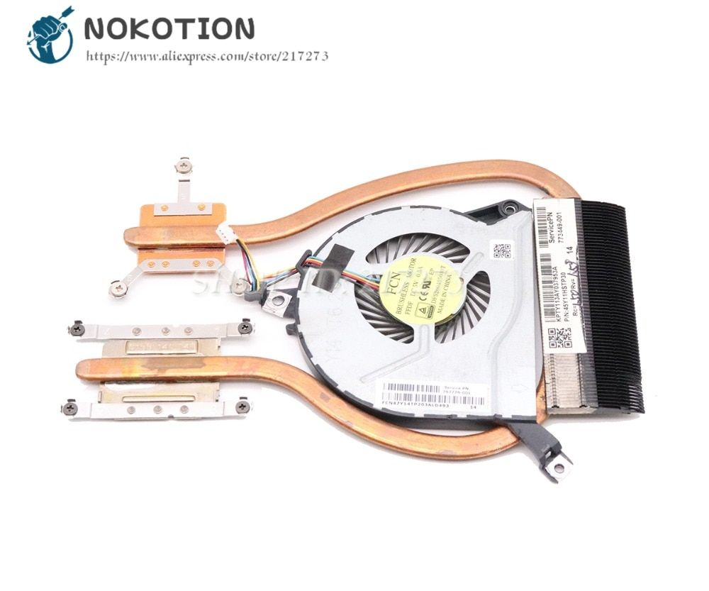 NOKOTION 767776-001 773449-001 Radiator For HP Pavilion 14-P 15-P 17-P 14-V 15-V 15-K Cooling Heatsink with Fan