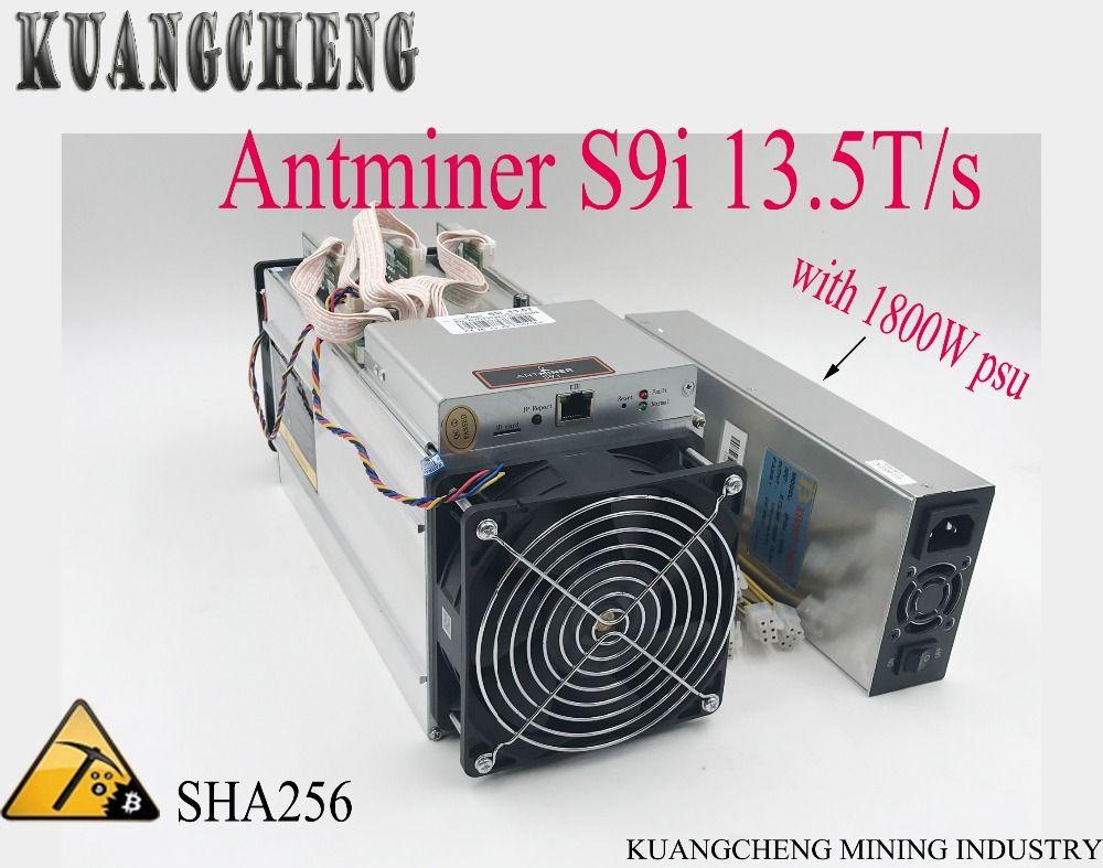 In Lager alten Stil Antminer S9-13.5TH/s mit NETZTEIL Bitmain Bergbau Maschine besser als Antminer l3 + v9 T9
