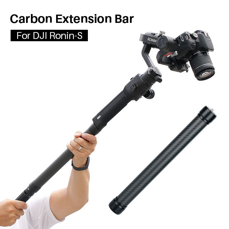 Professional Carbon Fiber Extension Pole Stick 1/4'' 3/8 Thread Stabilizer Rod Monopod for DJI Ronin S Moza Air 2 Zhiyun Crane 2