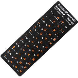 Испанские/английские/русские/французские/арабские наклейки на клавиатуру от 10