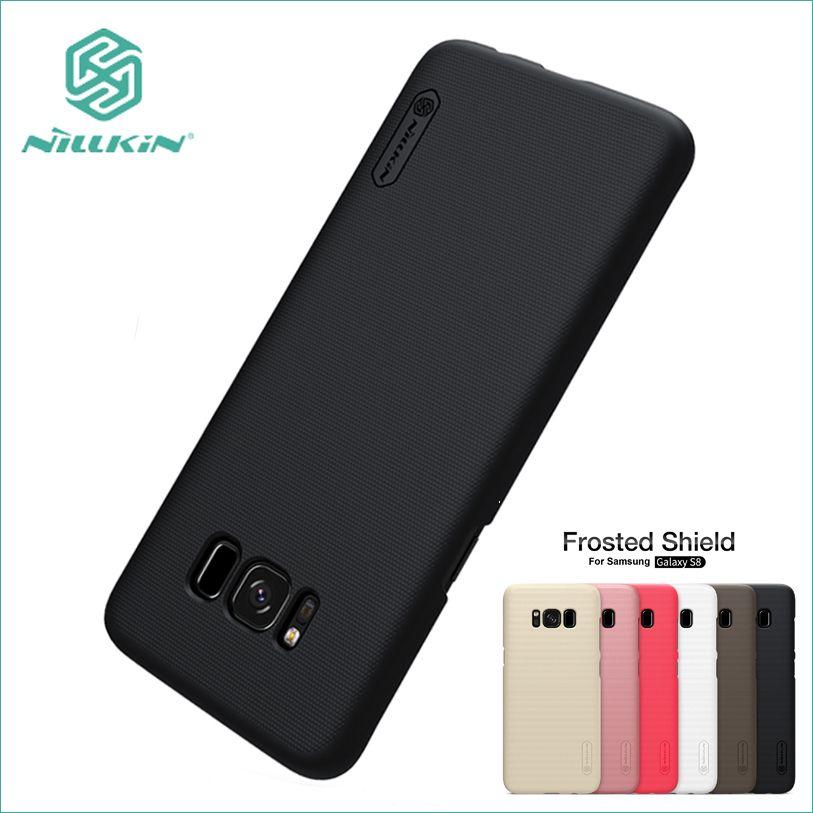 Pour Samsung Galaxy S8 Cas NILLKIN Hight Qualité Super Givré Bouclier Pour Samsung Galaxy S8 5.8 pouce