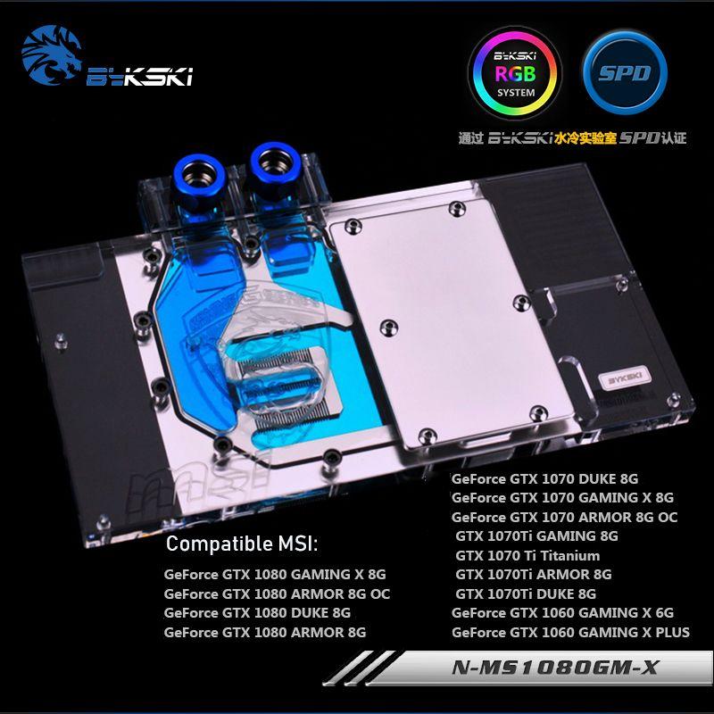 Bykski Volle Abdeckung Grafikkarte Wasser Kühlung GPU Block verwenden für MSI GTX1080/1070TI/1070/1060 Gaming X 8g RÜSTUNG Raidator RGB