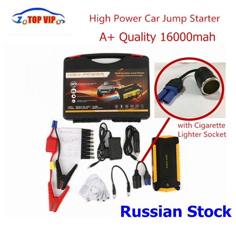 2018 Best Quality 16000mAh 12V Car Jump Starter Portable 600A Peak Car Charger 4USB Compass SOS Light for Petrol Diesel Car