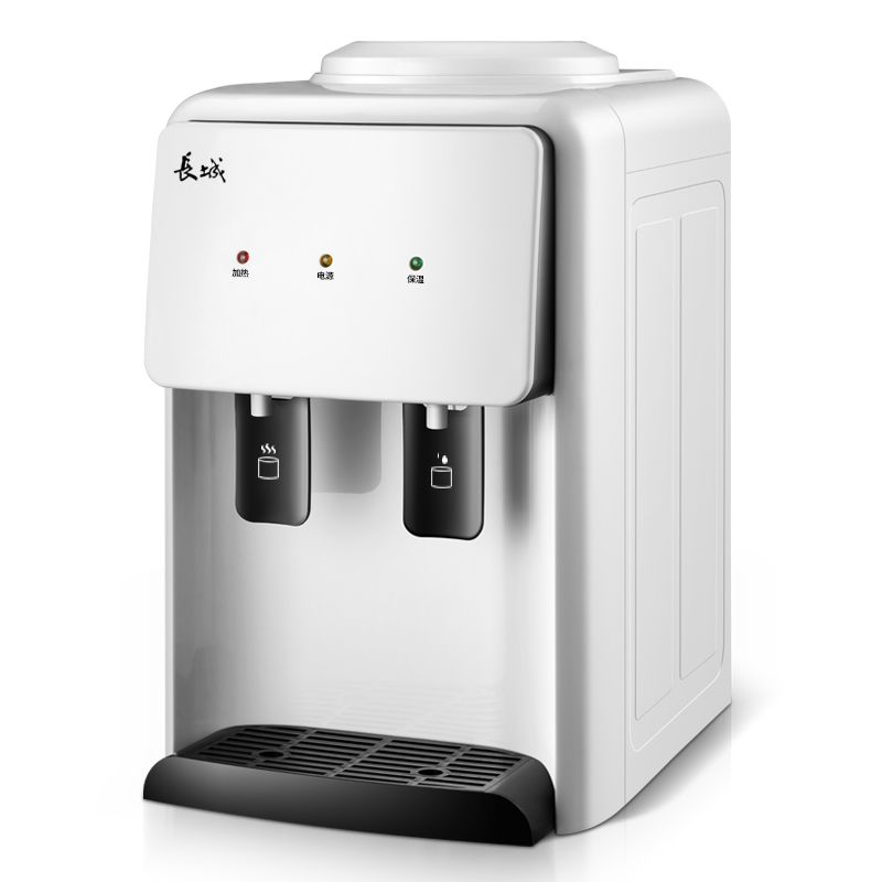 White Home Desktop Mini Warm&Hot Water Dispenser Pushing Switch Convenient Getting Water Energy-saving Water Heating Machine