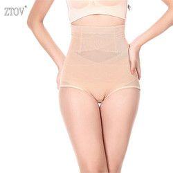 ZTOV Transparente Post-partum De Maternité Lingerie underwear Taille Haute Mémoires Minceur Pantalon Shaper Formation Corsets Culottes de Contrôle