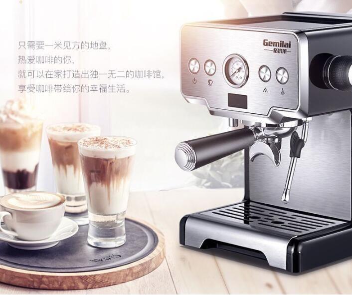 Kommerziellen Italienischen Kaffee Maker 15bar Edelstahl Halbautomatische Kaffee Maschine Dampf Gegrillte Kaffee Maker CRM3605
