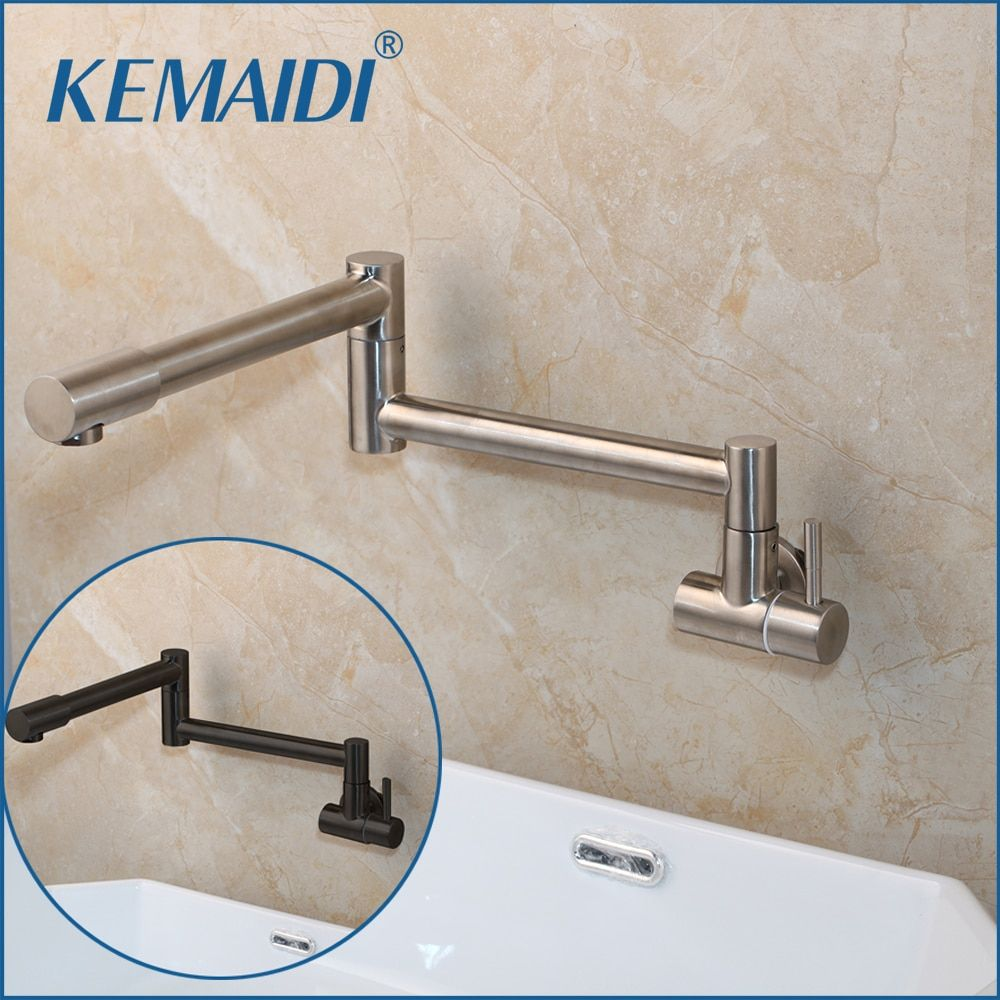 KEMAIDI Einzigen Handgriff Rotierenden Wasserhahn Schwarz/Nickel Gebürstet Klapp Küche Waschbecken Dish Waschen Mopp Pool Waschbecken Mischbatterie