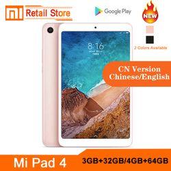 Оригинальный Xiaomi mi Pad 4 Lte Wi-Fi 4 GB 64 GB 8,0 дюймовый 16:9 mi Pad 4 Snapdragon 660 АНО Core 12.0MP + 5.0MP Сяо mi tablet коврик для планшета