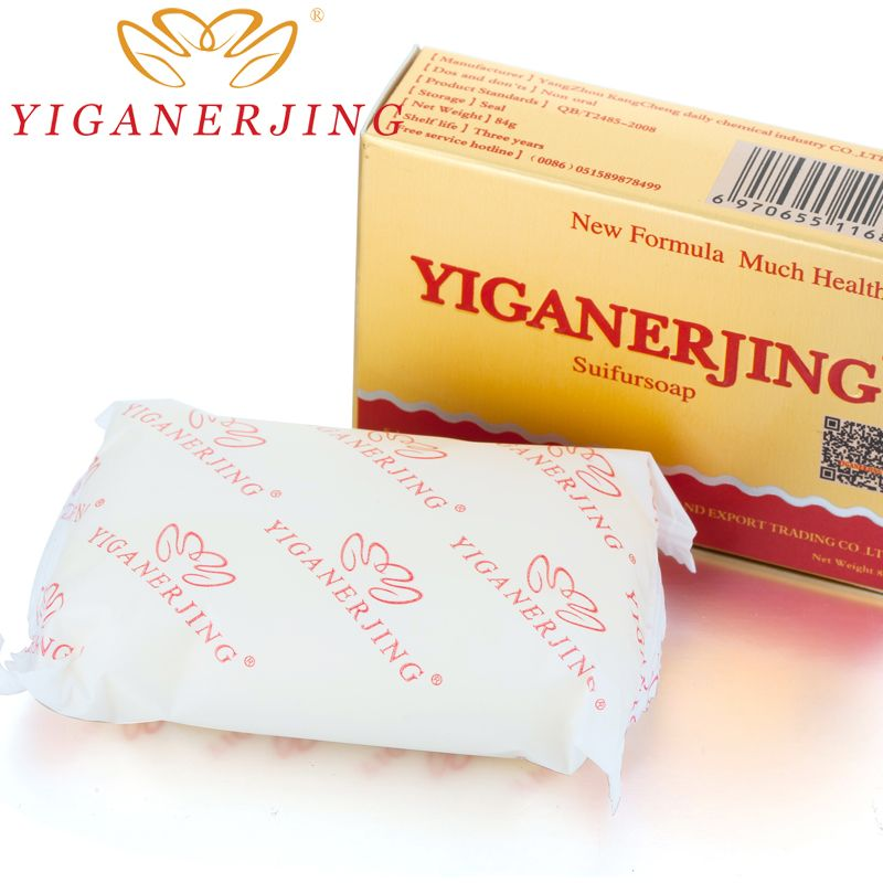2017 Cheapest Hotest YIGANERJING Sulfur Soap Skin Conditions Acne Psoriasis Seborrhea Eczema Anti Fungus  Bath Healthy Soaps