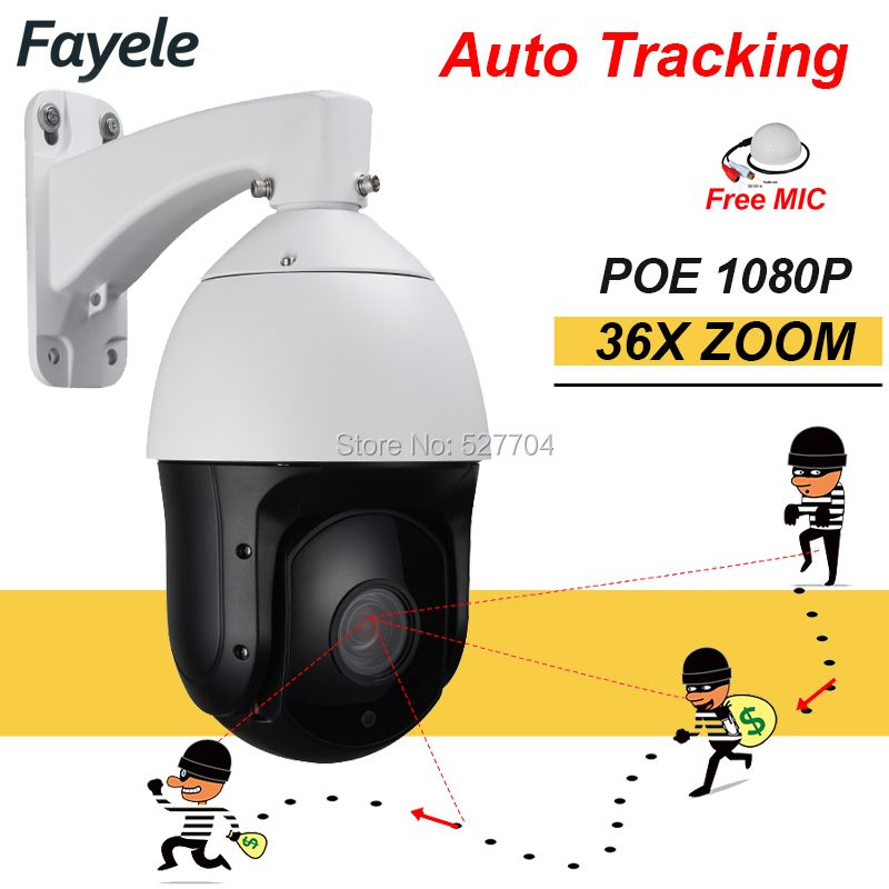 H.265 POE 1080P IP Auto Tracking PTZ Camera 36X Zoom High Speed Auto Tracker Onvif Audio Microphone Laser LEDs IR 300M 3D Positi