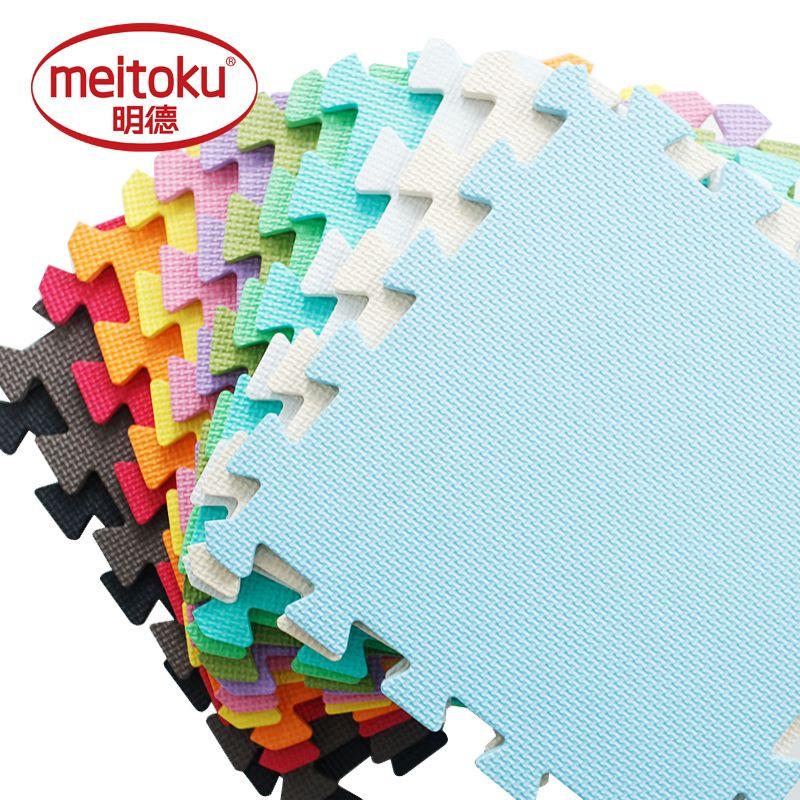 Meitoku baby EVA Foam Interlocking Exercise Gym Floor play mats rug Protective Tile Flooring carpets 30X30cm 9 or 10pcs/lot,