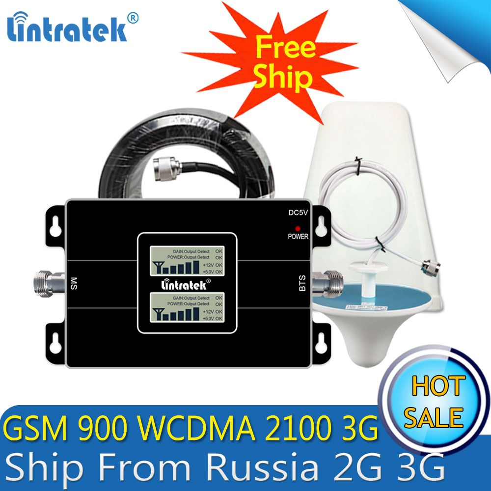 Free Shipping Russia 2G GSM 900 3G 2100 Cell phone Signal Repeater Cellular Booster GSM WCDMA UMTS 2100 2G 3G 4G Signal Antenna
