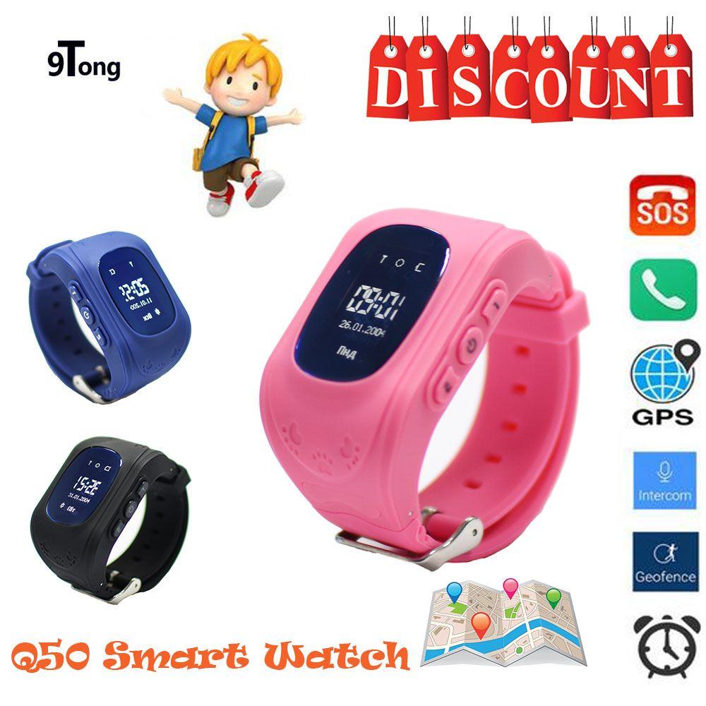 Montre intelligente enfants GPS montre horloge montre-bracelet Q50 GSM GPRS GPS localisateur Tracker Anti-perte Smartwatch enfant garde pour iOS Android C3