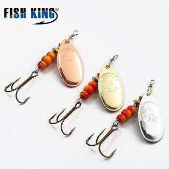 Рыба король MEPPS Spinner 3 цвета 0 #-4 # приманка искусственная приманка с Mustad тройной крючок 35647-BR рыболовная приманка