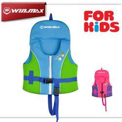 Winmax Baru Musim Panas Renang Life Vest Anak Inflatable Renang Rompi/Baju Renang/Kolam Jaket untuk Anak