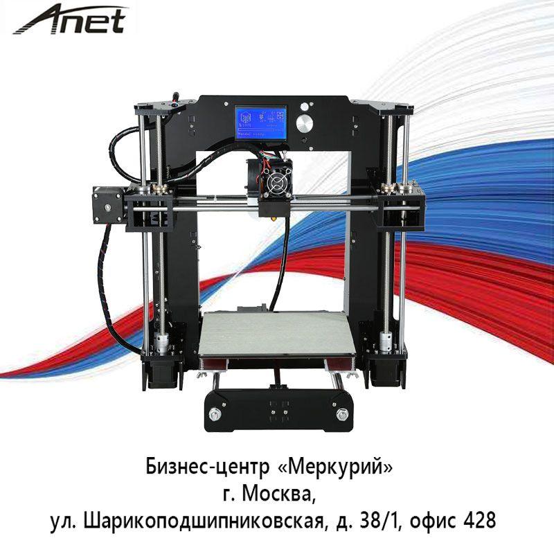 Anet 3d drucker Anet A6 Schwarz 12864 LCD/Metall aluminium rahmen/8 gb microSD und kunststoff als geschenk /versand von Moskau