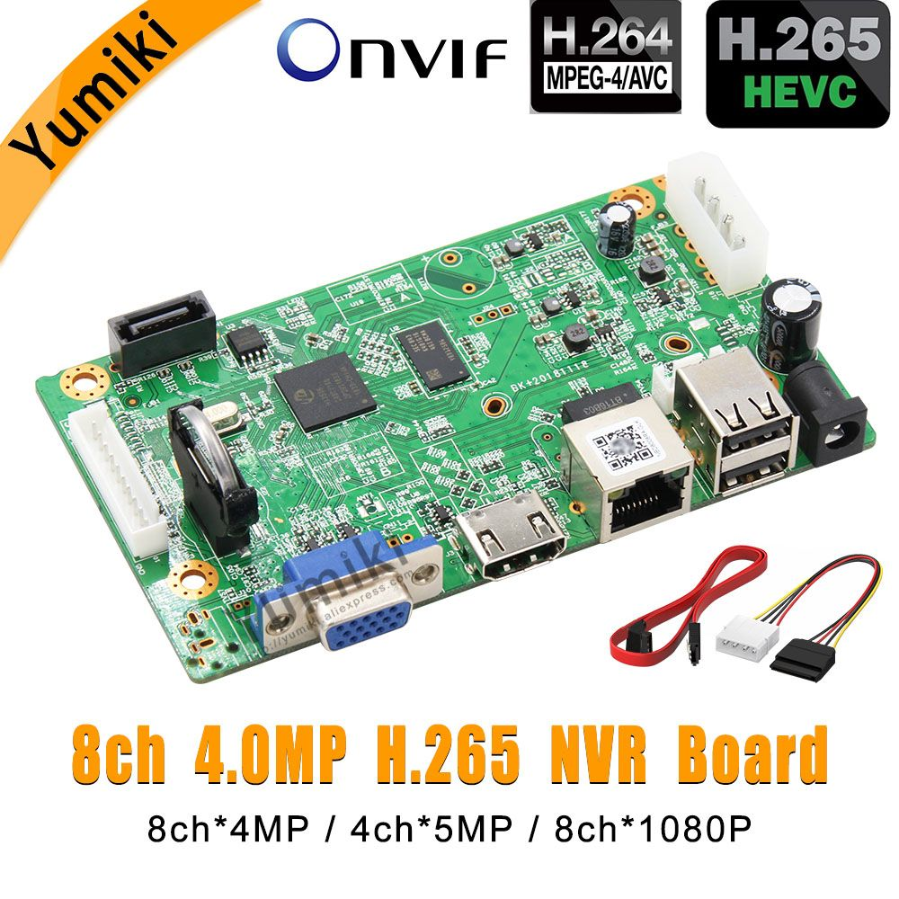 8ch * 4.0MP/4ch * 5.0MP/8ch * 1080 P H.265/H.264 NVR Netzwerk Vidoe Recorder DVR board IP Kamera mit SATA Linie ONVIF CMS XMEYE