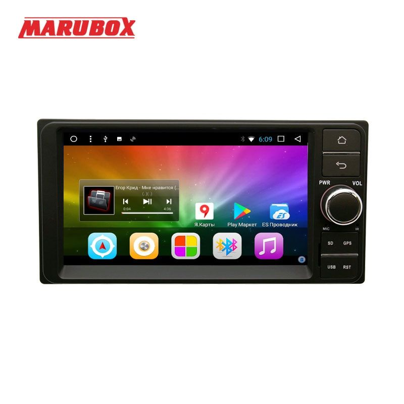 MARUBOX 701DT3 Car Multimedia Player for Toyota Universal 2DIN ,Quad Core,Android 7.1,2GB RAM, 32GB,GPS,Radio,Bluetooth,NO DVD