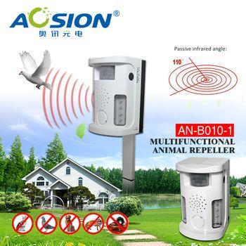 2 X Garden Tools Aosion Multifunction electronic Dog cat repeller PIR ultrasonic repel dogs birds cats repeller repellent