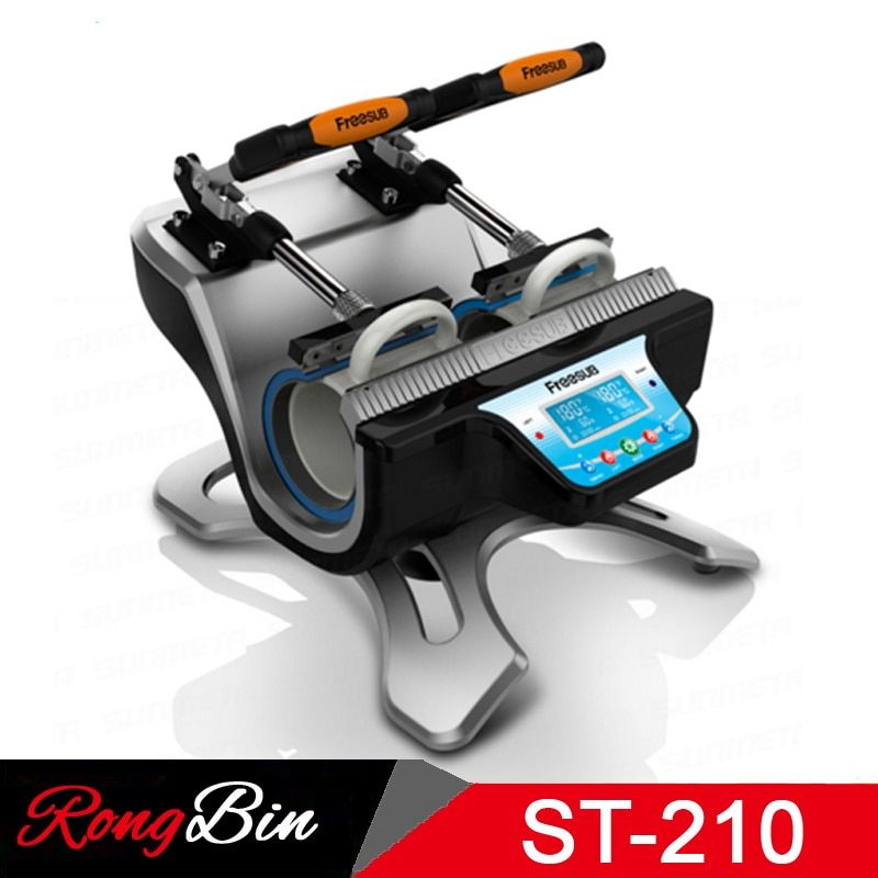 ST-210 Double Station Mug Press Machine Sublimation Heat Press Machine Printer for Double 11oz Mug Cup Printing at One Time