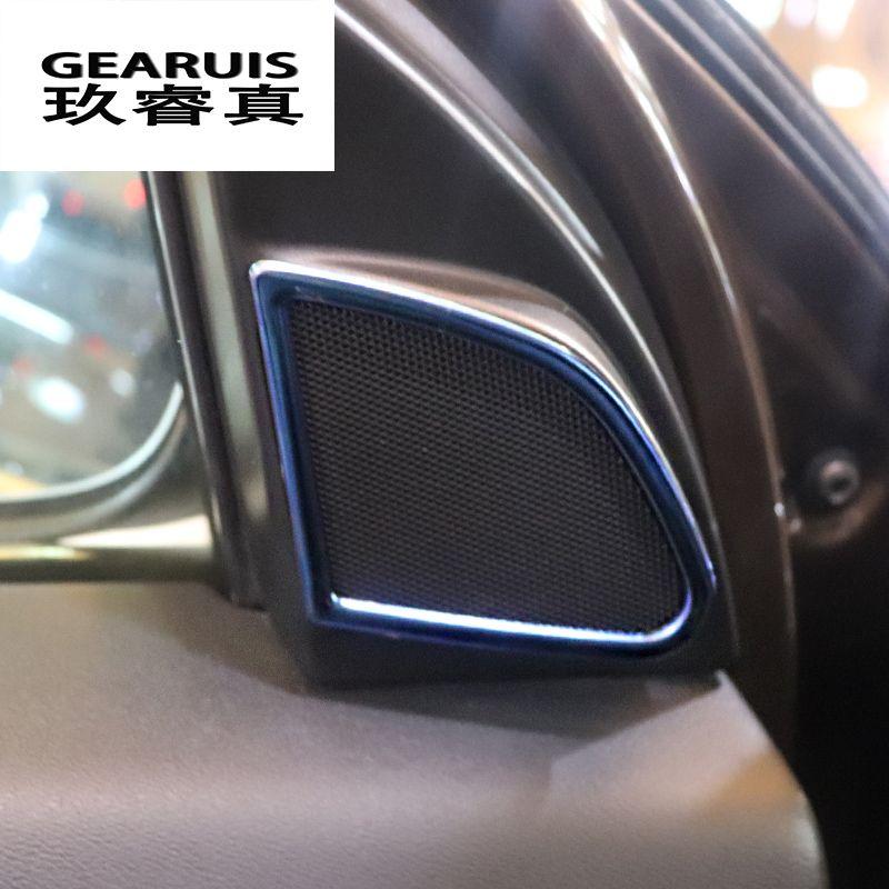 2 шт. кольцо стереосистема накладка декоративные панели аудио полосы Рог из нержавеющей стали Наклейки для Volvo XC60 автомобиля для укладки