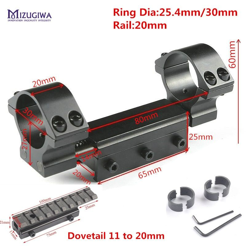 One Piece Flat Top Dual Rings 25.4mm/30mm w/Stop Pin 20mm Rail Picatiiny Dovetail Weaver Airgun Rifle 11mm to 20mm Mount Adapter