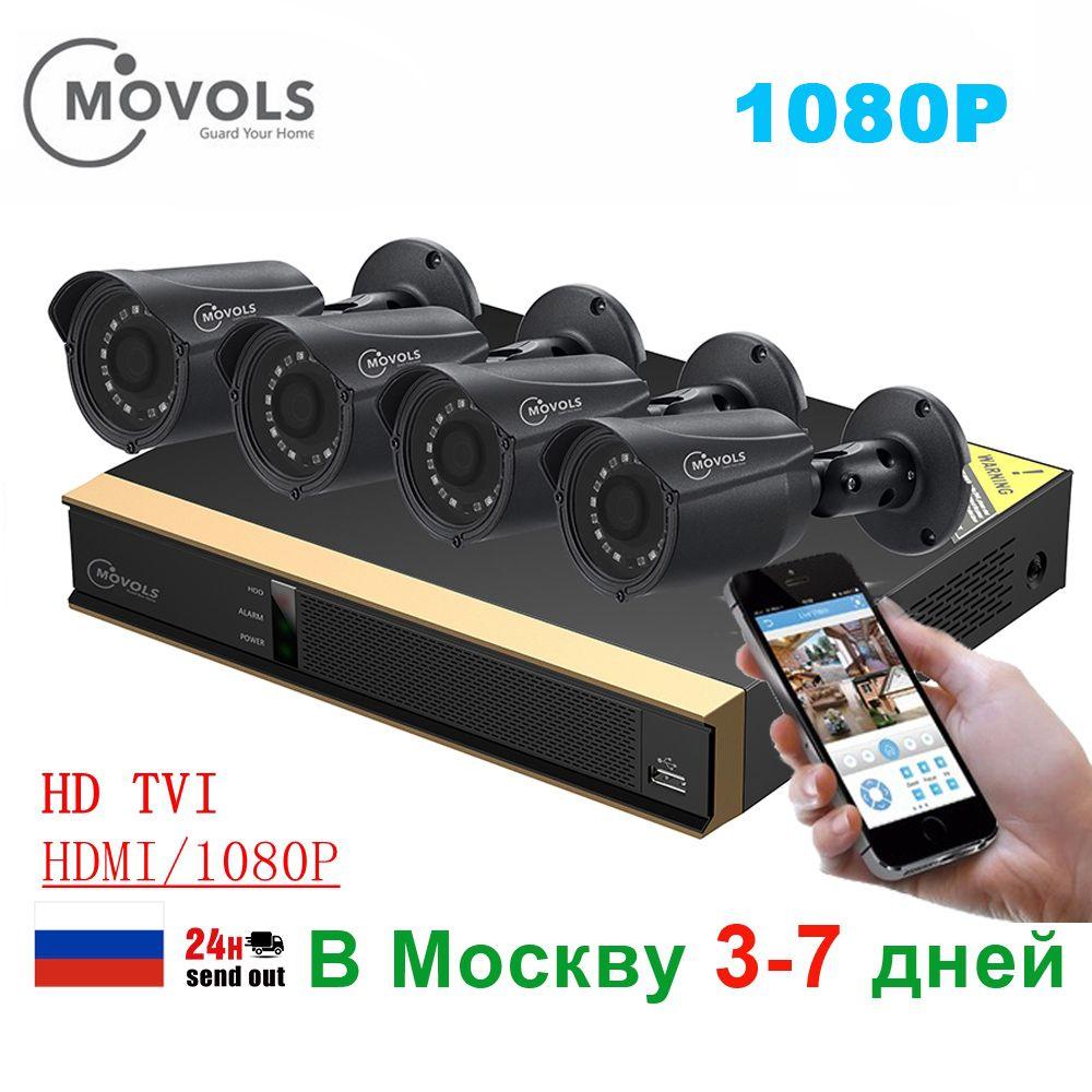 MOVOLS 1080P 4 Cameras Outdoor Video Surveillance Kit CCTV System Kits 8ch DVR 1080P HDMI Video Surveillance For Home
