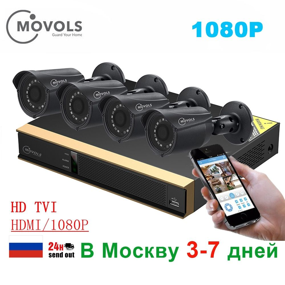 MOVOLS 1080P 4 Cameras Outdoor Video Surveillance Kit CCTV System Kits 8ch DVR 1080P HDMI Video Surveillance For Home