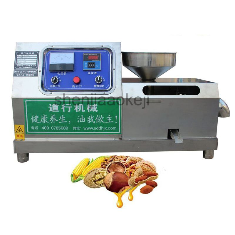 commercial oil press machine household use peanuts sesame sunflower soybean palm cold screw stainless steel oil press maker
