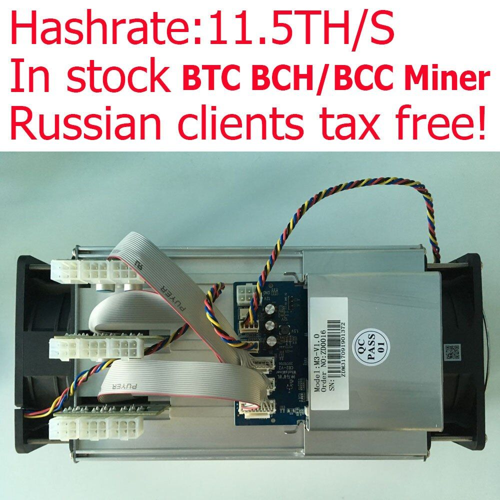 BCH BCC/BTC Miner Russian clients free tax!! newest Asic Bitcoin Miner with PSU WhatsMiner M3 11.5TH/S better than Antminer S9