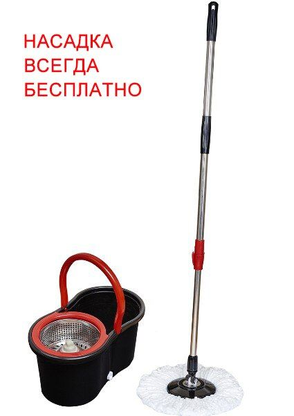 Magic Mop 360 Rotating Wring Replaceable Household Bucket Cleaning Tool Floor Window Smart Spin Home House Rag Napkins in Mowcow