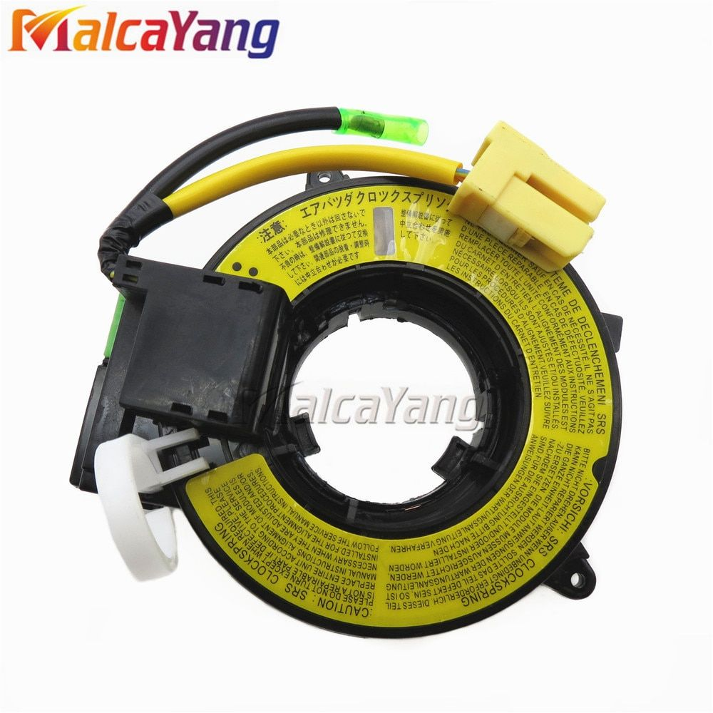 With cruise Steering Wheel Cable Spiral Cable For Mitsubish Pajero V73 Lancer Outland Eclipse 2004-2013 8619A015