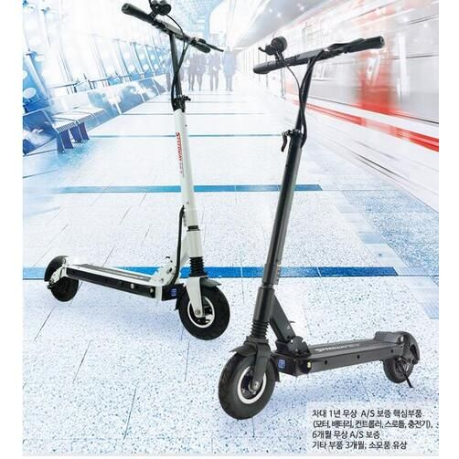RUIMA mini 4 waterproof version 48V 15.6A BLDC HUB strong power electric scooter