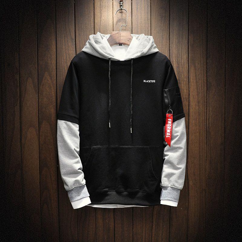 Cool Sweatshirt Men Hip Hop patchwork  Long Sleeve Pullover contrast Hoodies  Sweatshirt hoodies Men high quality