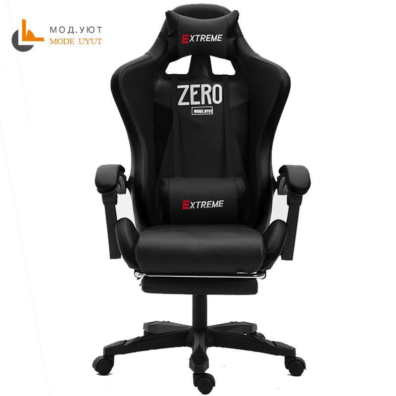 Haute qualité WCG chaise maille chaise d'ordinateur dentelle bureau chaise couché et de levage personnel fauteuil avec repose-pieds