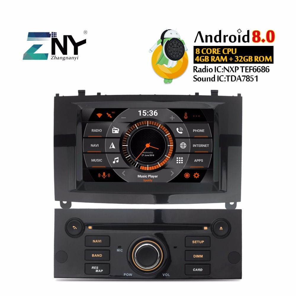 Android 8.0 Car DVD Stereo 7
