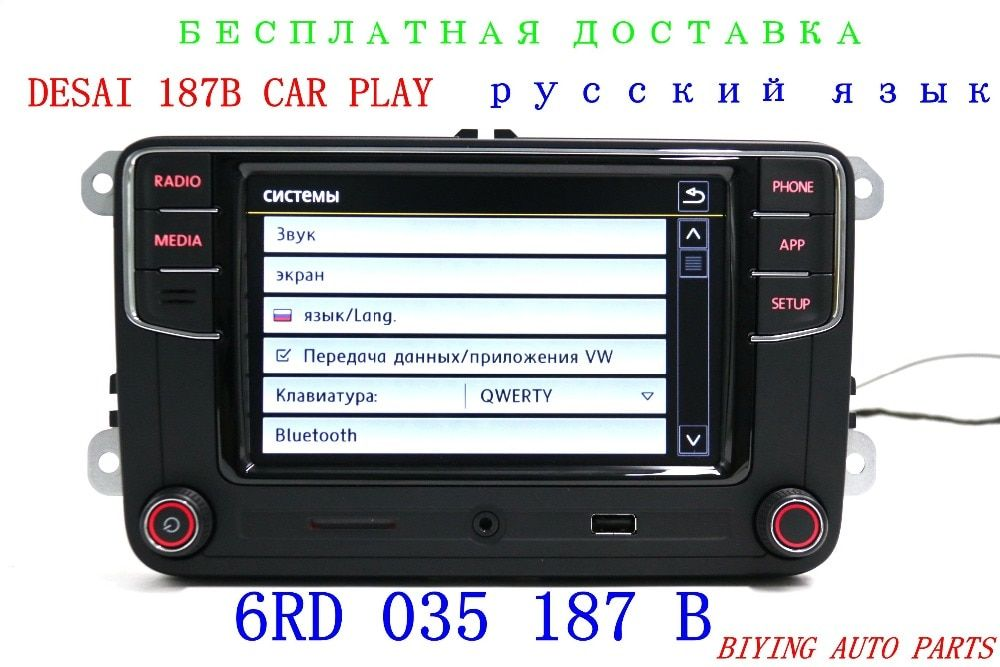 Russische RCD330 Plus CarPlay Radio Für VW Golf 5 Jetta MK5 MK6 CC Tiguan Passat B6 B7 Polo 6RD 035 187 B 6RD035187B