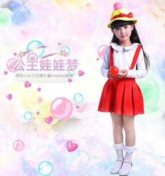 2017 Chibi Maruko Chan Heroine Sakura Momoko cosplay costume woman dress anime cosplay for women and girl