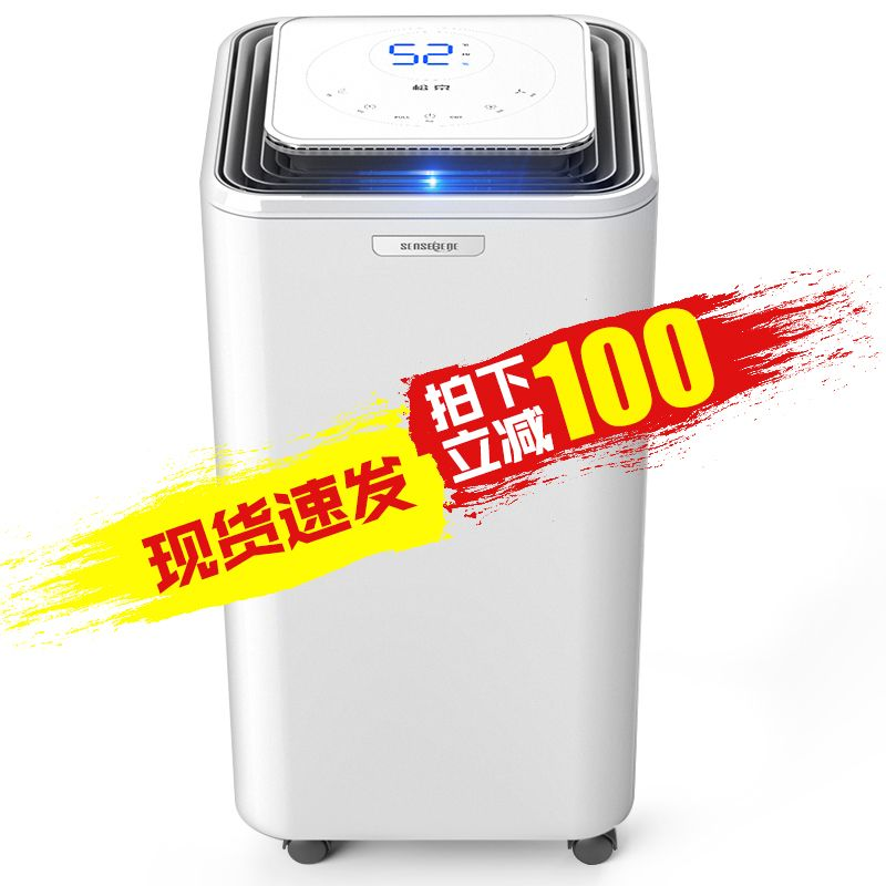 Home Bedroom Dehumidifier Mute Basement Industry High Power Absorber Dryer