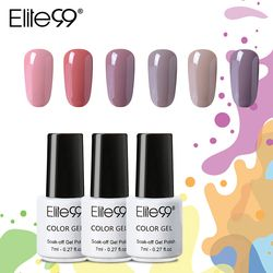Elite99 7 ML Couleur Nude Série Gel Vernis À Ongles Nail Gel Polish Soak Off Ongles Gel Vernis Semi Permanent Nail Art Gel Vernis