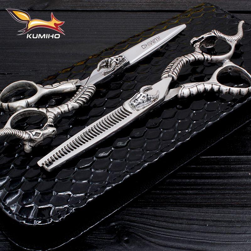 KUMIHO master série ciseaux à cheveux set ciseaux de coupe de cheveux et ciseaux amincissants avec tête de taureau décoration ciseaux de barbier 6