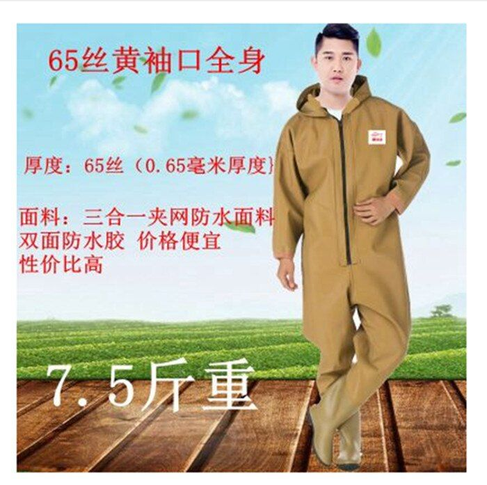 whole body thickness wader pants with gloves boots for fishing trousers outdoor water operations clothes whole jumpsuit trousers